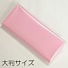 花合羽大判 ピンク