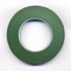 フローラテープ グリーン